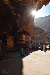Nani Temple