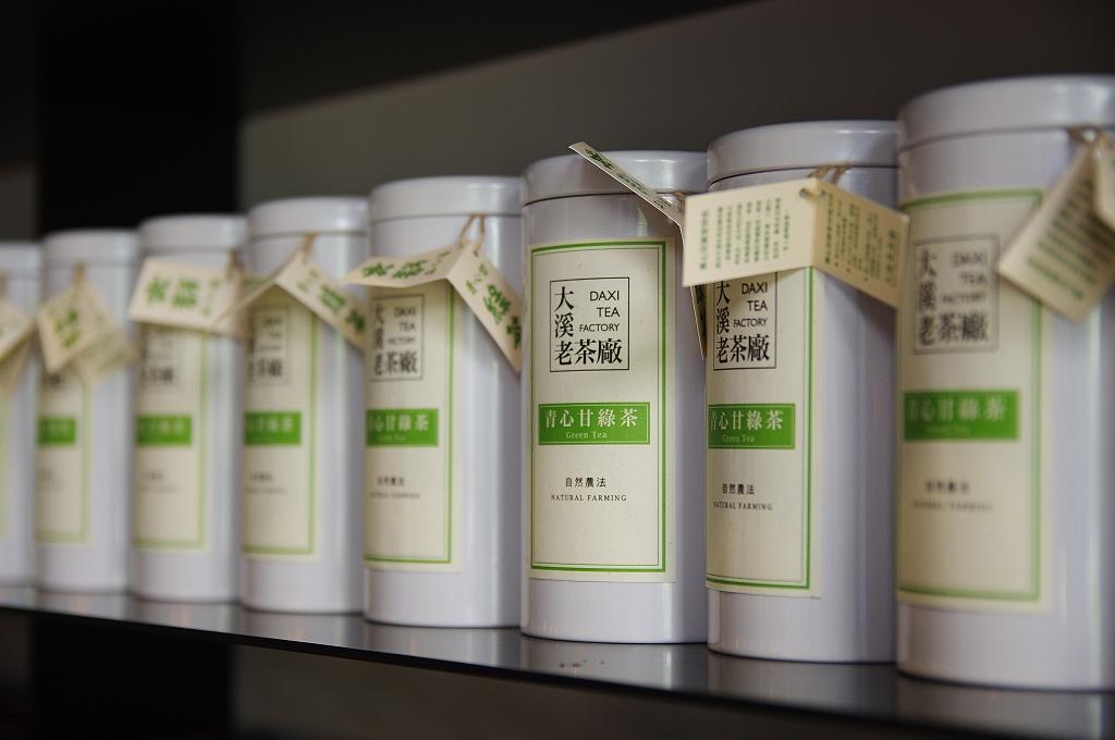 輕旅行-桃園大溪老茶廠