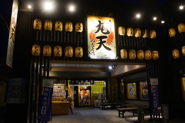 2014-05-11_00726_富士山.jpg