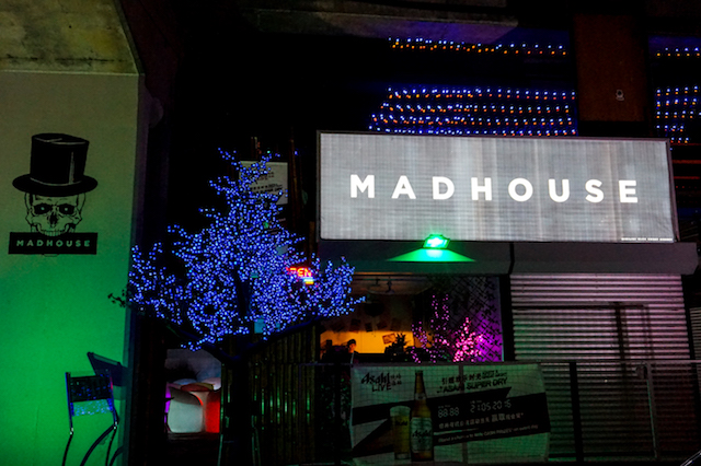 madhouse-kl-x-asahi-live-band-tour-this-may-2016-2