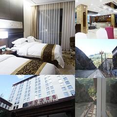 โรงแรม Lanfeng Hotel ในเมืองตันปา โรงแรมระดับ 4ดาว ในเมืองตันปาที่ดีที่สุดตอนนี้ #lanfenghotel #danba #thelastshangrila #travelprothai #ทราเวิลโปร #ทัวร์จีน