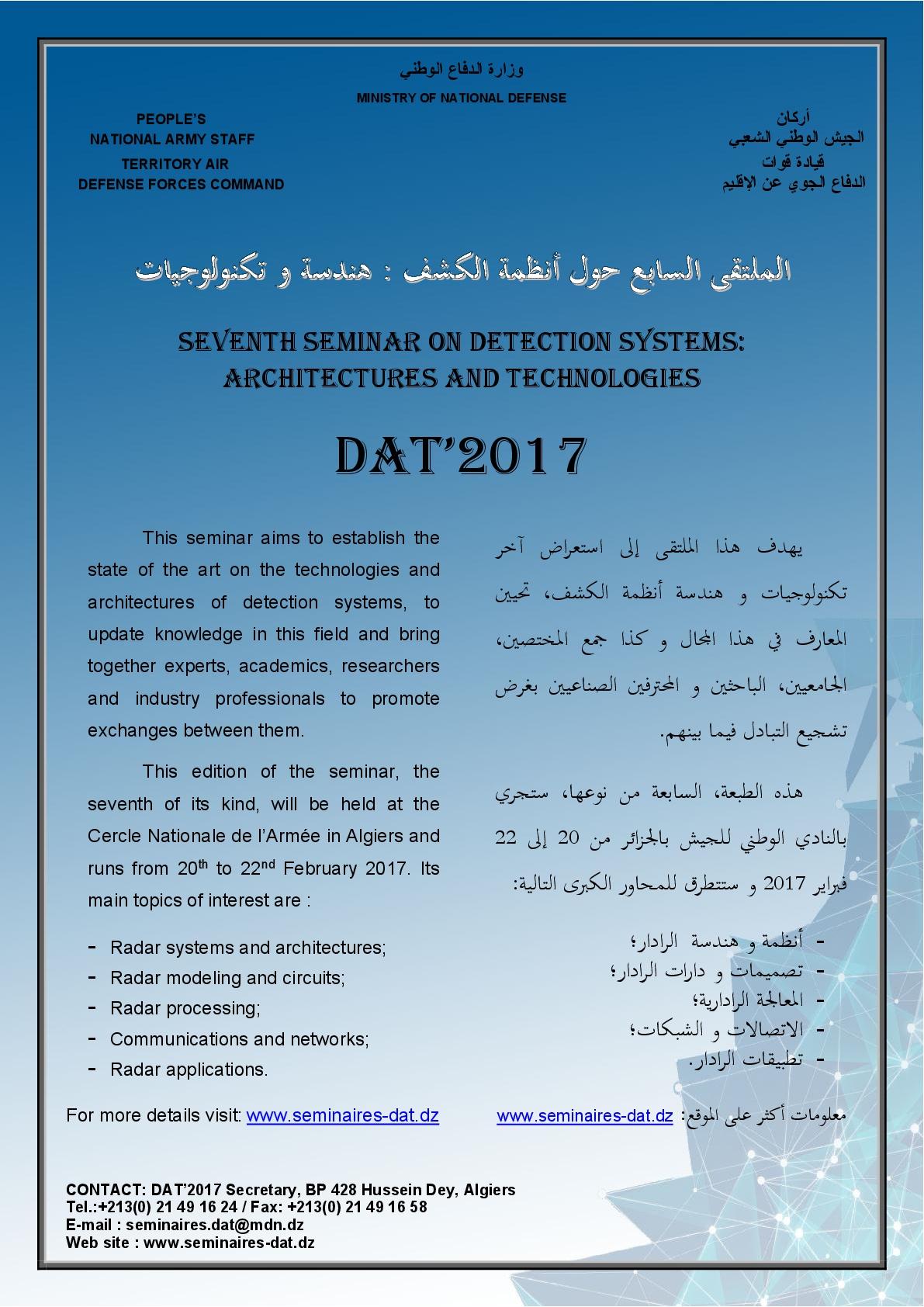 الجزائر : صلاحيات نائب وزير الدفاع الوطني - صفحة 3 27987577912_1591002b23_o