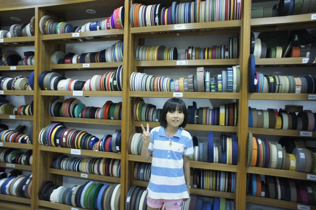 台中市沙鹿區世帶相傳織帶博物館 (15)