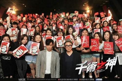 TOP_promotion_HK-20140928(5)
