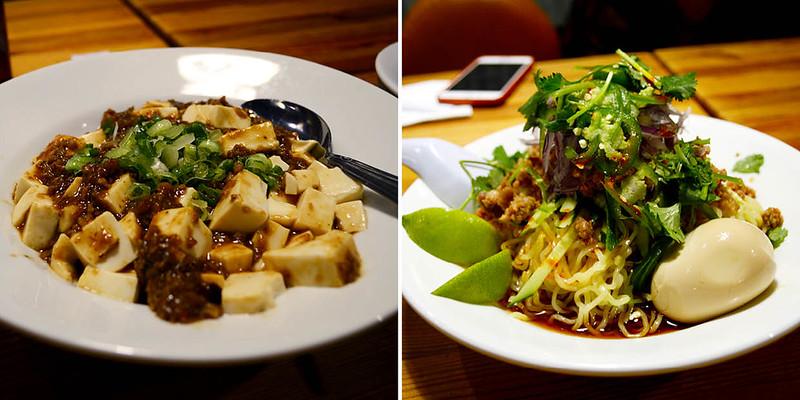 Himawari Tei Dinner
