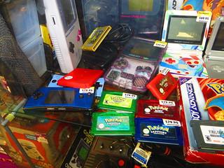Gametraders Mt Barker
