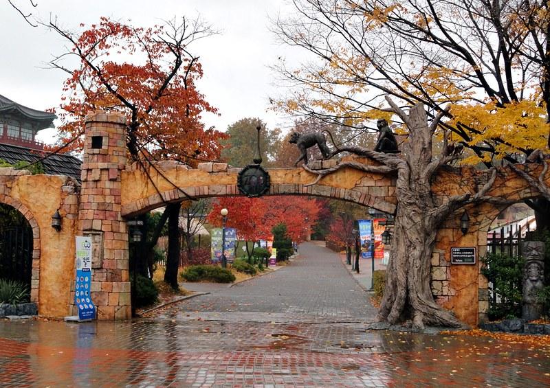 Children's Grand Park, Seoul, South Korea