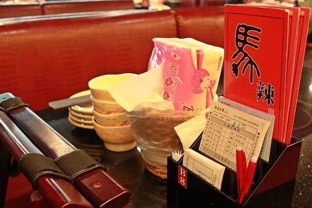 台北旅行-精緻美食-火鍋吃到飽-17度C (3)