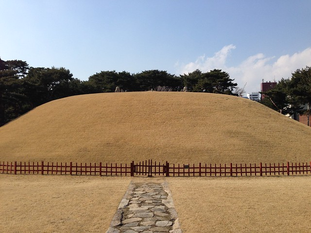 As close as you can get to King Jungjong's tomb