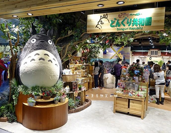 1 Donguri Republic 橡子共和國 龍貓專賣店