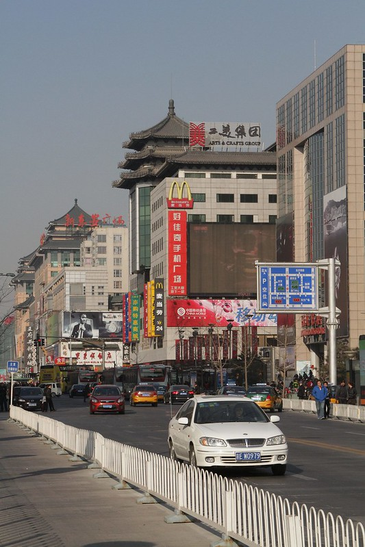 Cars are allowed along the southern stretch of Wangfujing
