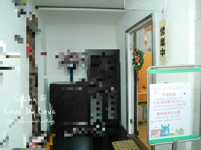 台北公館桌遊店推薦桌兔子 (12)