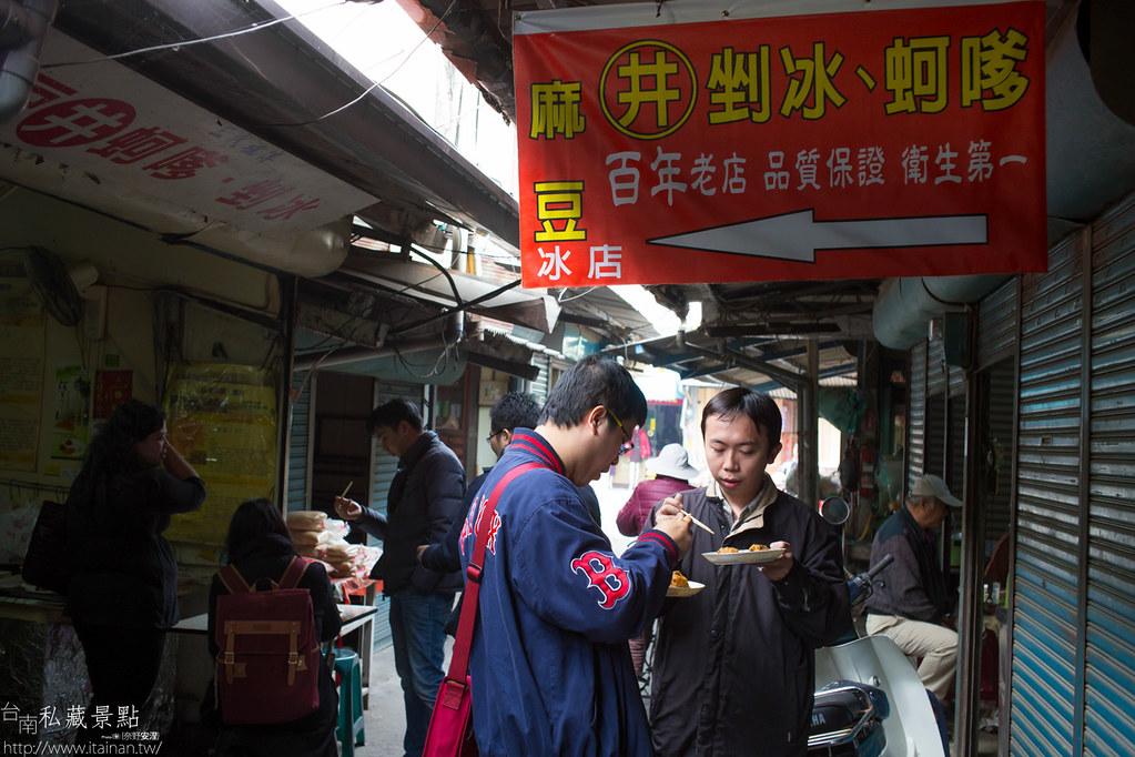台南私藏景點-麻豆市場吃吃吃 (21)