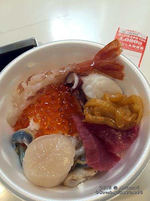 2015青森古川市場 (16).JPG