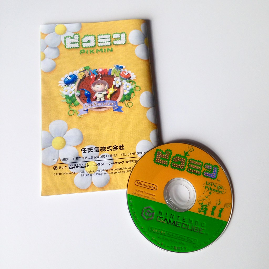 Japanese Pikmin disc + manual