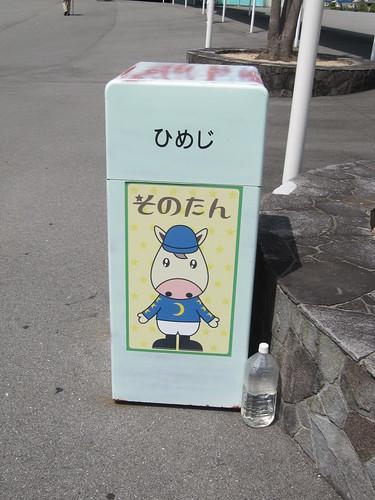 姫路競馬場のごみ箱