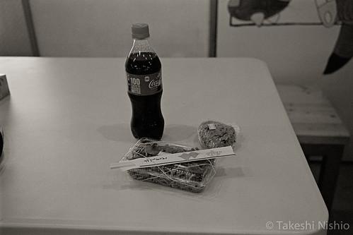 昼食 / lunch