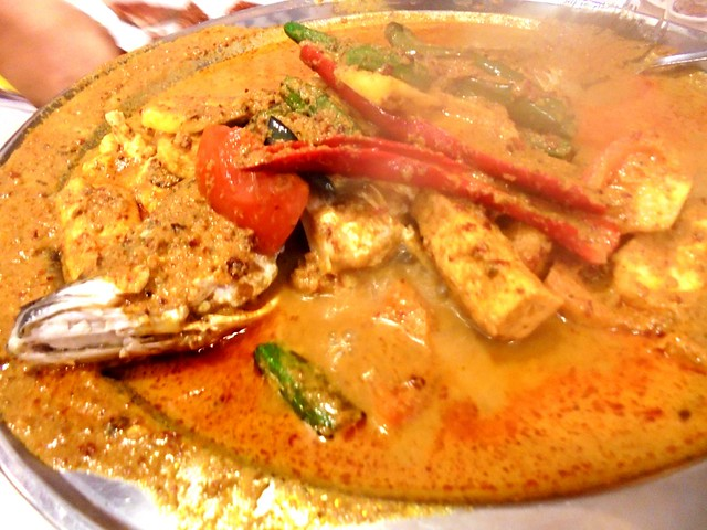 Phoenix Court curry fish