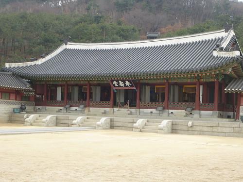 Co-Suwon-Forteresse (163)