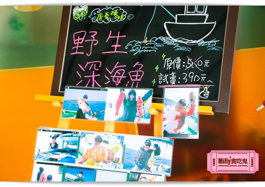 屏東陶林日式涮涮鍋0027