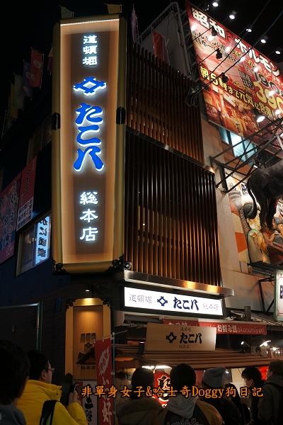 日本大阪道堀頓心齋橋030