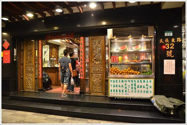 丸林滷肉飯台北雙城街017-DSC_0469