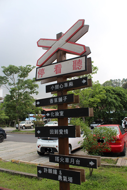 Hexing Station (1)