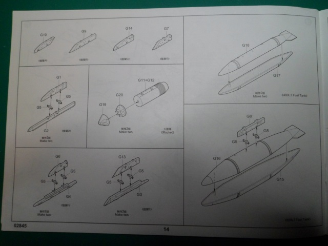 Ouvre boîte Shenyang J-8 II Finback B [Trumpeter 1/48] 16898815065_d4dd3e3a06_o