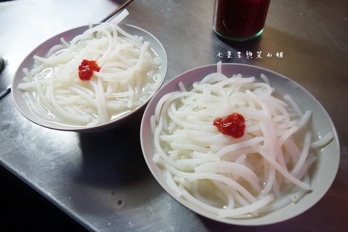 9 永和文化路阿嬤的米粉湯