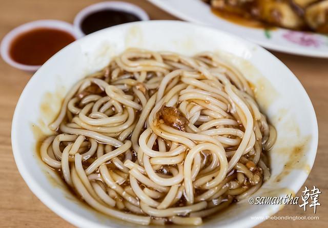 Fu Lin Yong Tau Foo 福林豆腐园