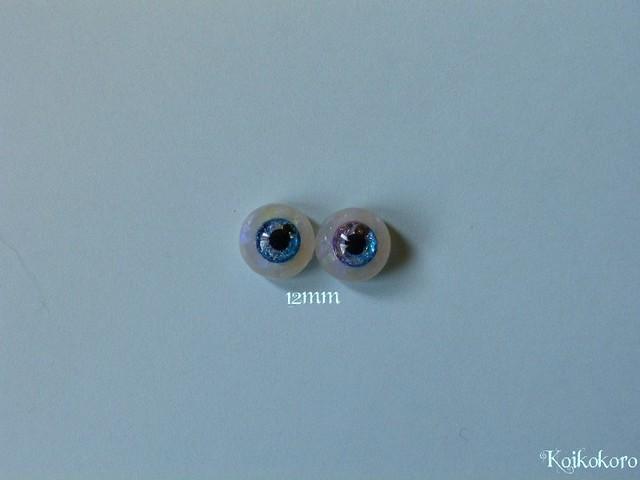 Yeux  & eyechips pullip-maj 13/05 - Page 5 26347066493_4c2f69c4de_z