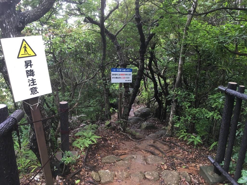 トローキの滝、遊歩道