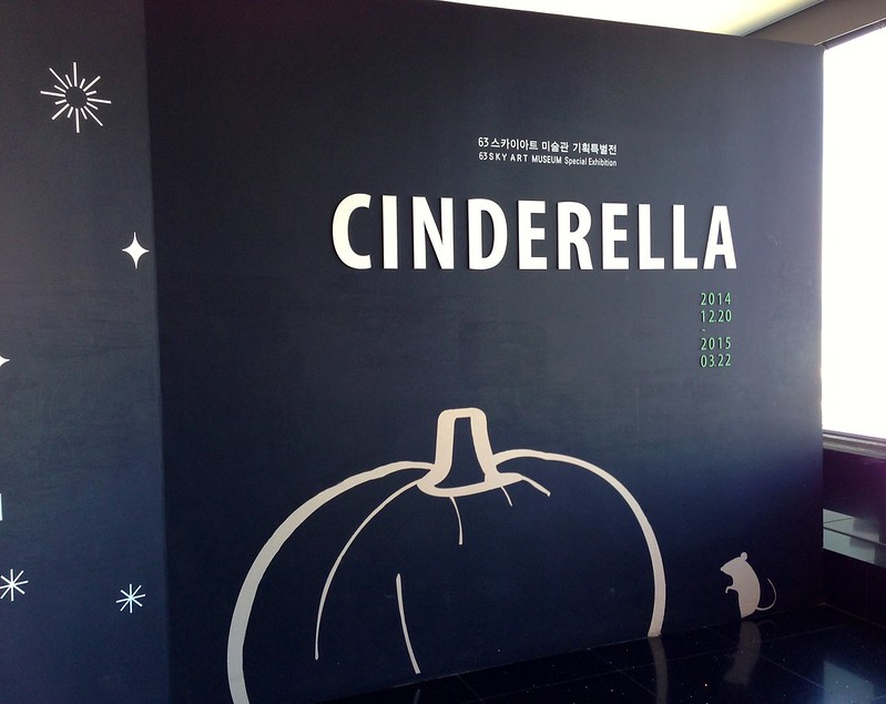 They had a Cinderella exhibit.