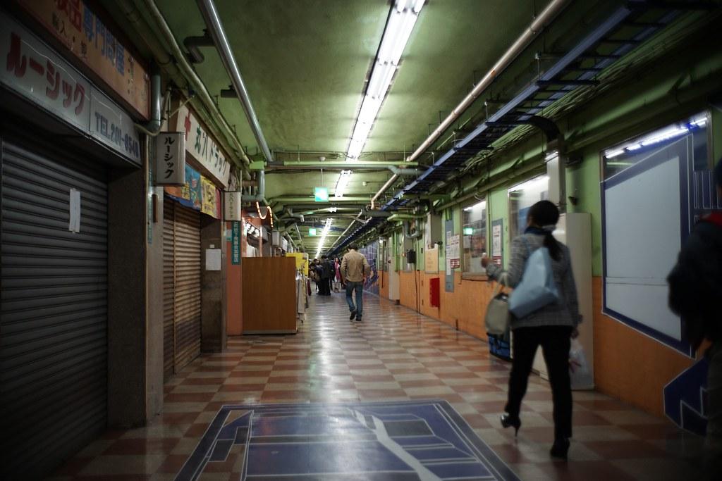 One scene in Fushimi underground shopping center No.1.