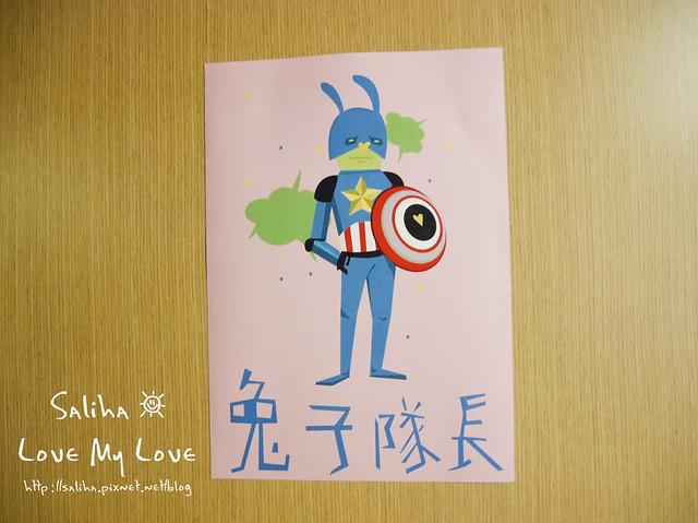 台北公館桌遊店推薦桌兔子 (4)