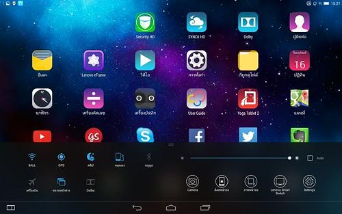 Home screen และ QuickSettings ของ Lenovo Yoga Tablet 2 10.1