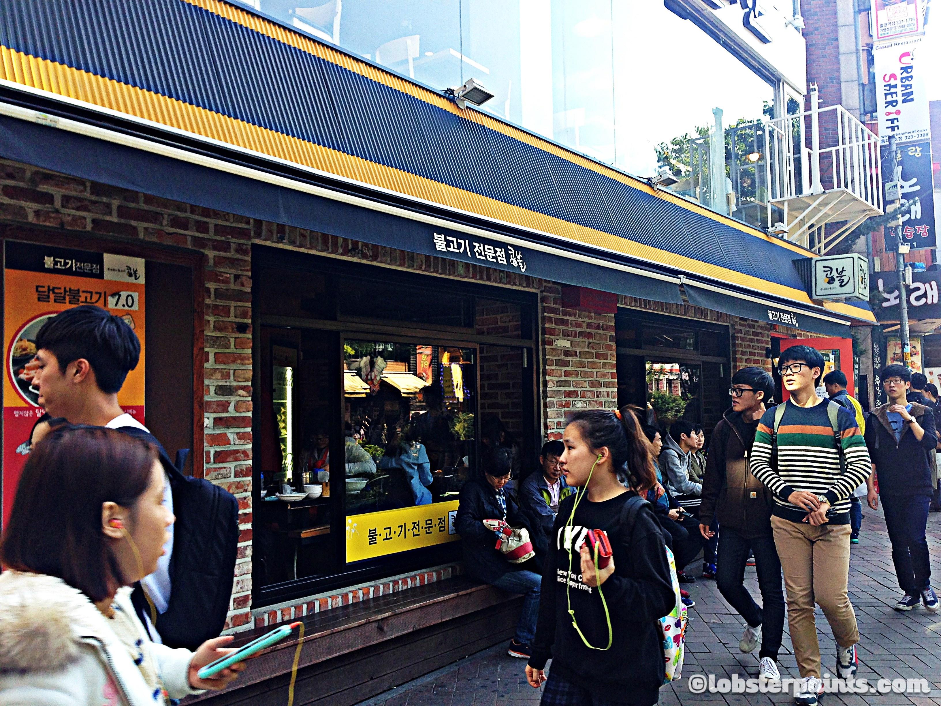 Kongbul 콩불 @ Hongdae (Hongik University Street) | Seoul, South Korea