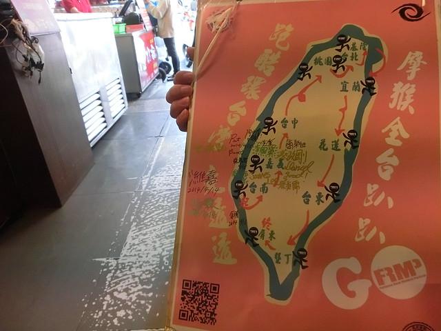 2014- 台灣TAIWMAN環島嘉義 (364)