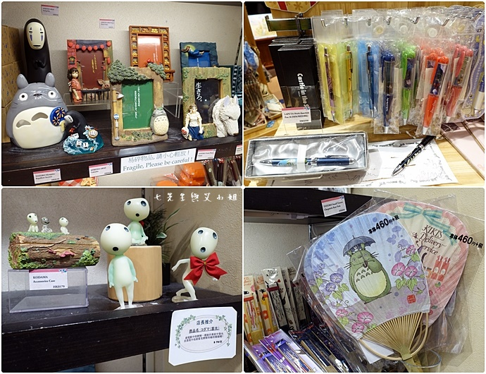 16 Donguri Republic 橡子共和國 龍貓專賣店