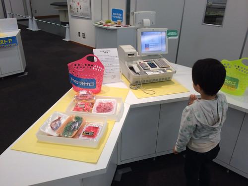ハチラボで買い物ごっこ・レジ遊び 2015/4/11