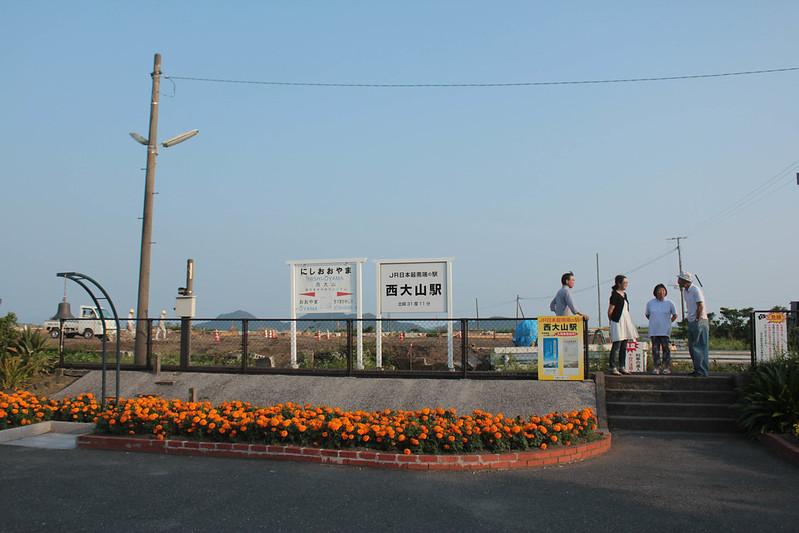 20140531-開聞岳-0503.jpg