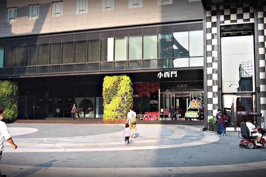 XBOX主題飯店 和逸台南館-外觀-4