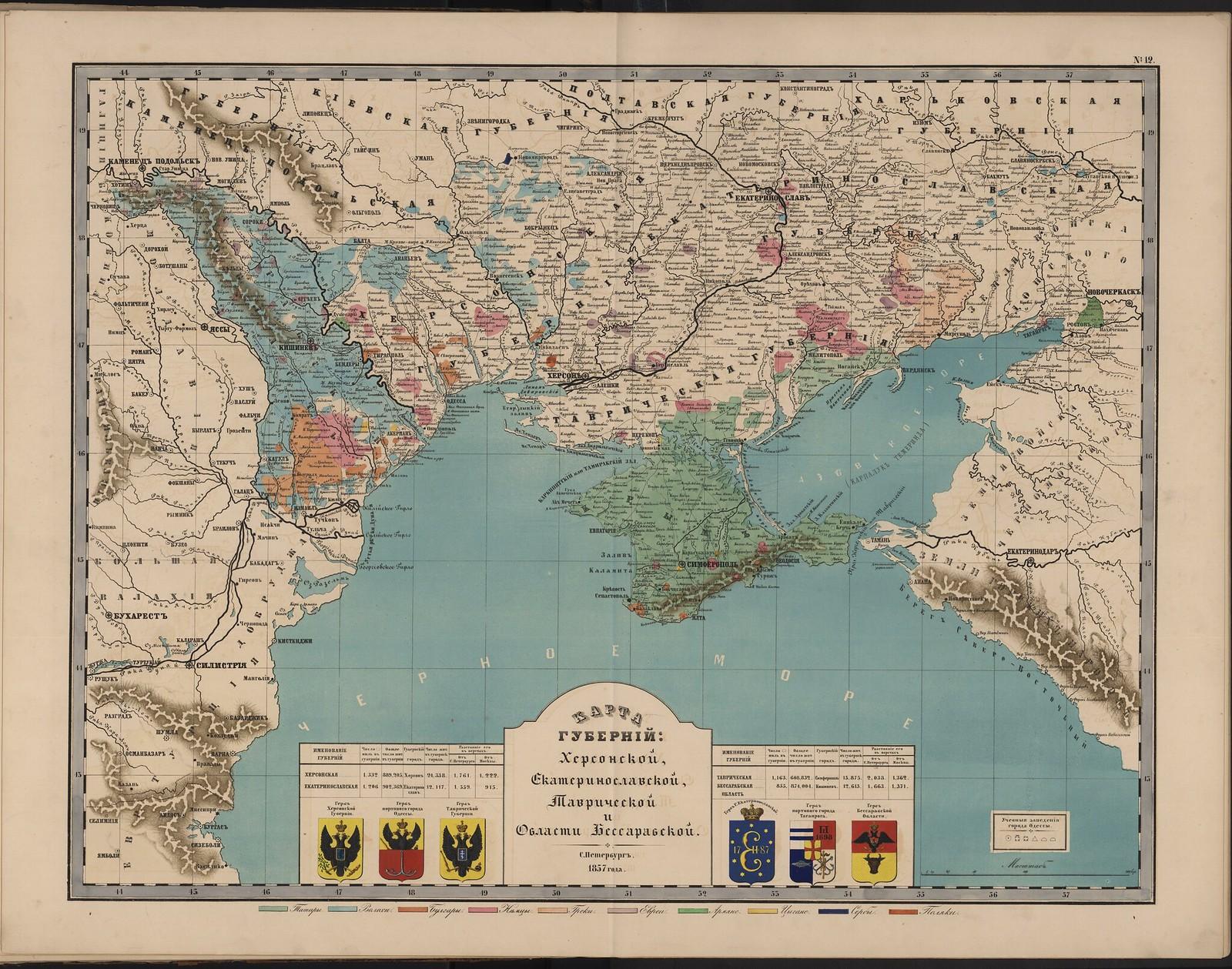 12-а. Карта губерний Херсонской, Екатеринславской, Таврической и Области Бессарабской (этнографическая).