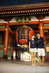 Tokyo 雷門