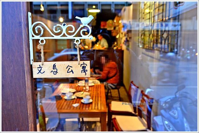 礁溪文鳥公寓咖啡甜點014-DSC_7524