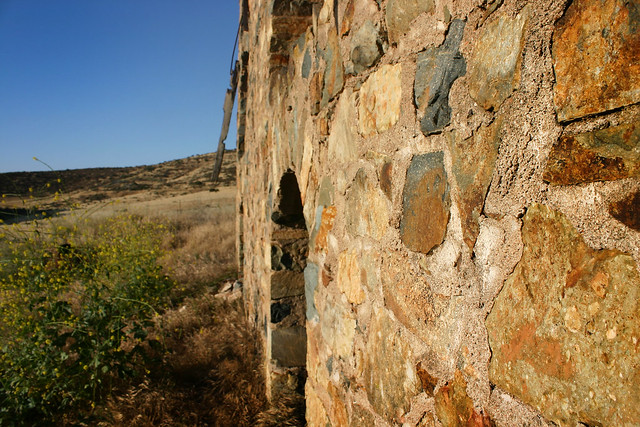 Jamul Kiln
