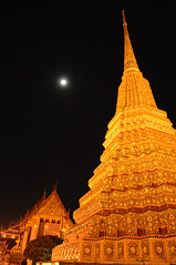 Wat Pho Temple by Night