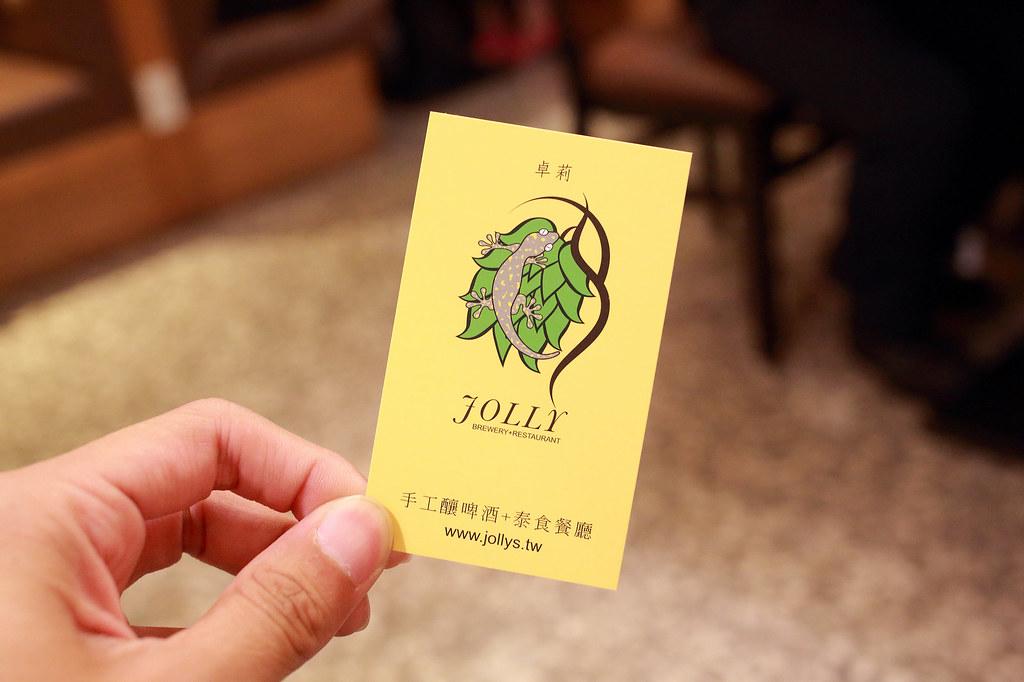 20160519中正-Jolly 手工釀啤酒泰食餐廳 (55)