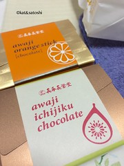 nagate choeido's chocolate covered orange & fig