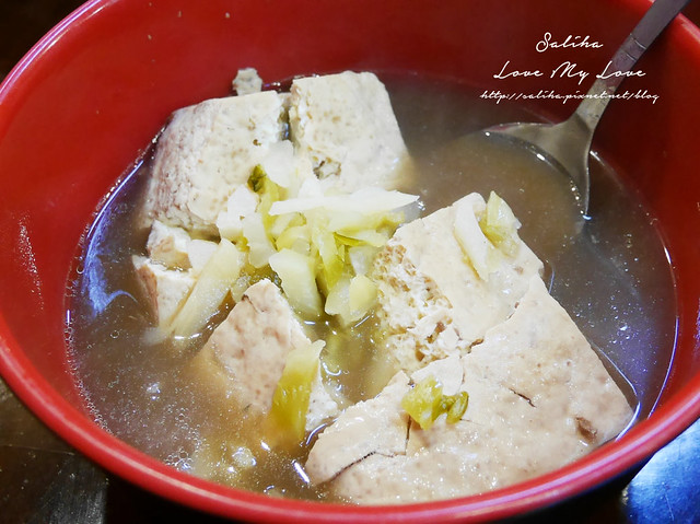 深坑美食山城古厝豆腐餐素食 (3)